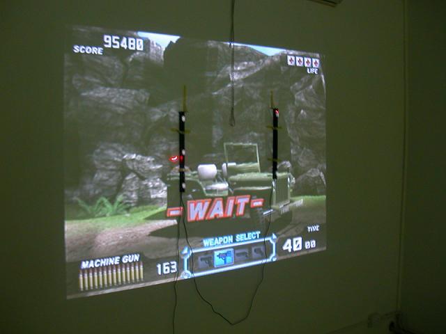 Topgun en pantalla de proyección